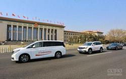 传祺亮相两会 领中国品牌迈向汽车新时代