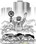西安臭氧污染严重专家:机动车应该也限购