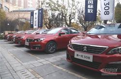 """新一代308""""驾值""""连城 十城体验天津站!"""