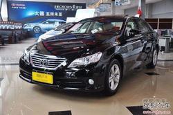 [承德]丰田锐志现金优惠5000元 现车销售