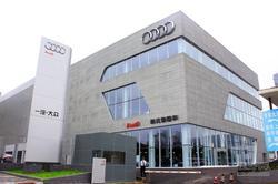 专访重庆新元素雅和奥迪4S店总经理-彭岗