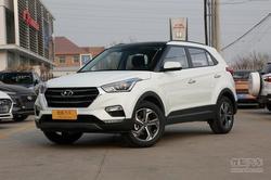 [郑州]现代ix25最高降价1.8万元现车充足