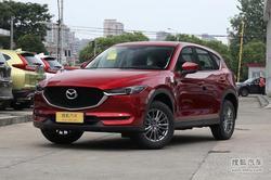 [杭州]马自达CX-5售16.98万起!少量现车