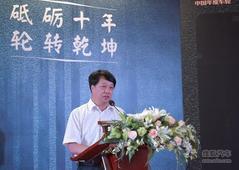 第十届中国年度车轮颁奖盛典上海落幕
