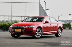[兰州市]奥迪A4L直降达6.15万 现车在售