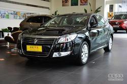[新乡]雷诺塔利斯曼购车优惠2万需要预订
