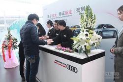 运通国奥官方认证二手车展厅开业典礼圆满结束