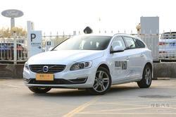 [杭州]沃尔沃V60最高降5.79万!少量现车