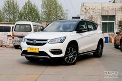 [深圳]比亚迪宋EV优惠7.42万 可试乘试驾