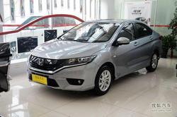 [重庆]本田哥瑞现车 购车可享2000元优惠