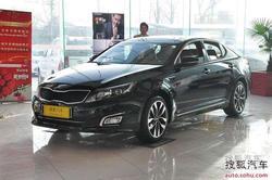 [菏泽]购起亚K5最高优惠2.5万元少量现车