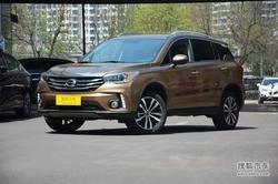 [西安]广汽传祺GS4订金1万元 展车已到店