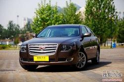 [锦州]帝豪EC8最高优惠4000元 赠送礼包