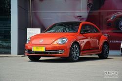 [东莞]大众甲壳虫:优惠4.1万元 现车销售