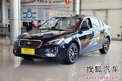 [临汾市]奔腾B50现金降8000元 少量现车!