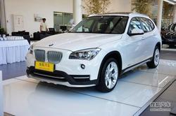 [抚顺]宝马X1贷款购车超低利率 现车充足