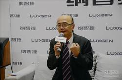 东风裕隆汽车市场部部长 张瑞庭先生专访