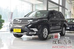 丰田汉兰达最低仅售23.48万元 优惠2万元
