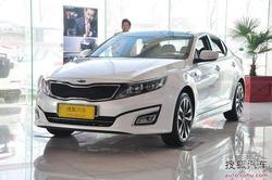 [锦州]起亚K5最高优惠6.6万元 少量现车