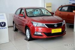 [保定]长安悦翔V7降价0.4万元 现车销售!