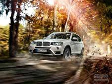 [台州]新BMW X3登陆中国市售价47.9-75万