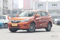 [天津]比亚迪宋现车充足综合优惠0.3万元