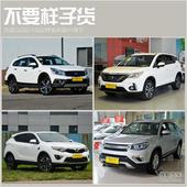 不要样子货 四款中国品牌高品质紧凑SUV