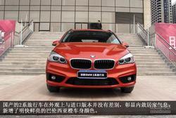 贴心旅伴从容随心 实拍创新BMW2系旅行车