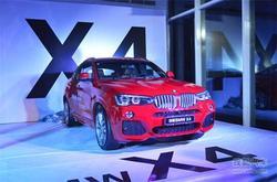 榆林金麒 创新BMW X4上市发布会圆满落幕