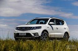 [济南]吉利远景SUV降价0.15万元 优惠高!
