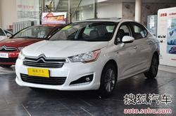 [厦门]东风雪铁龙C4L降1万 店内现车出售