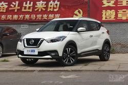 [苏州市]精致小型SUV 日产劲客8.98万起!