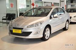 [金华]标致408全系优惠1.5万 有现车销售