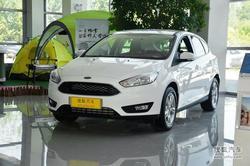[天津]福特福克斯两厢现车综合优惠2.8万