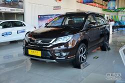 [杭州]比亚迪S7优惠4000元 最低仅9.59万
