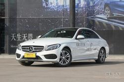 [长沙]奔驰C级最高优惠1.6万 现车供应中