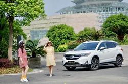 2019款祺智PHEV将在广州上市