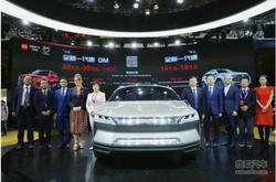 进入造车新时代 比亚迪强势出击北京车展