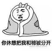 """今冬不当""""寒号鸟"""" 选购传祺需趁早!"""