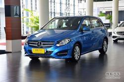 衡水奔驰B级目前价格稳定 售价24.2万起!
