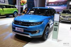[武汉]陆风X7定金499元 最高获赠3千油卡