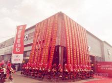 南通顺和众泰4S店隆重开业暨Z500上市会