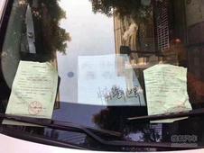 违停被开罚单司机朋友圈辱骂交警被拘留!