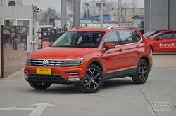 [西安]大众途观L降价1.3万现车充足在售
