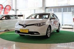 [南京]名爵锐行最高优惠1.2万元现车充足