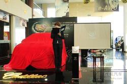 凯迪拉克SLS赛威2.0T冬季舒适版荣耀上市