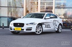 [济南]捷豹XEL最高降价4.5万元 优惠加大