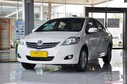 丰田威驰现金优惠2.5万 最低仅售7.49万!