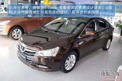[大庆]纳智捷 5 Sedan无优惠 购车需预订