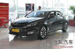 [邯郸]起亚K5全系狂降4.14万元 现车充足